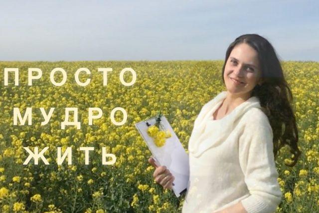 Анна Ахматова «Я научилась просто, мудро жить»
